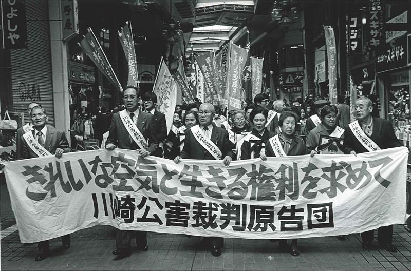 川崎公害訴訟、提起